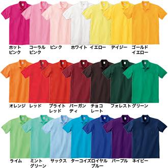 刺繍ポロシャツランキング1位カラーバリエーション