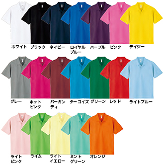 刺繍ポロシャツランキング3位カラーバリエーション