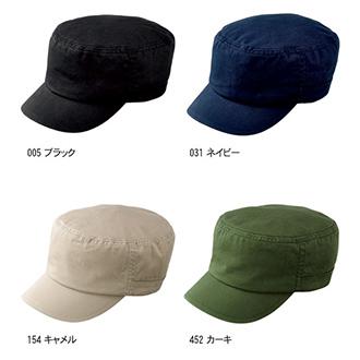 刺繍帽子ランキング4位カラーバリエーション