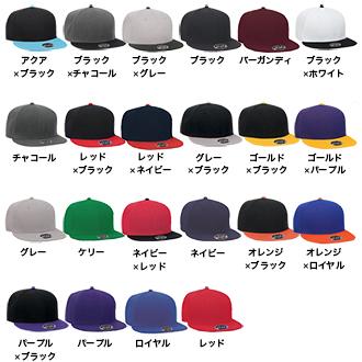 刺繍帽子ランキング5位カラーバリエーション