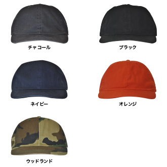 刺繍帽子ランキング6位カラーバリエーション