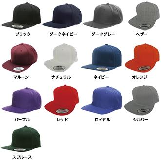 刺繍帽子ランキング7位カラーバリエーション1