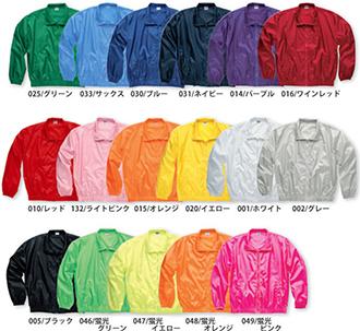 刺繍ジャケットランキング1位カラーバリエーション