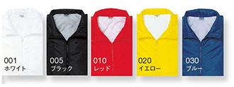 刺繍ジャケットランキング2位カラーバリエーション