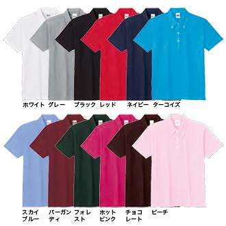 刺繍ビジネススタイルポロシャツランキング3位カラーバリエーション