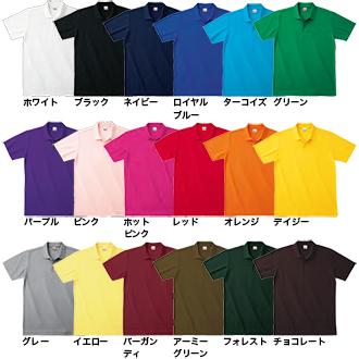 刺繍カジュアルスタイルポロシャツランキング2位カラーバリエーション