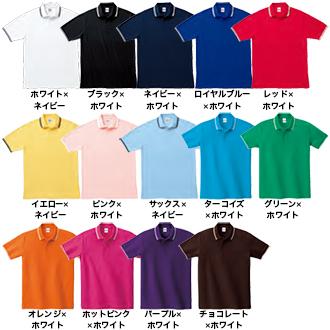 刺繍ワークスタイルポロシャツランキング3位カラーバリエーション