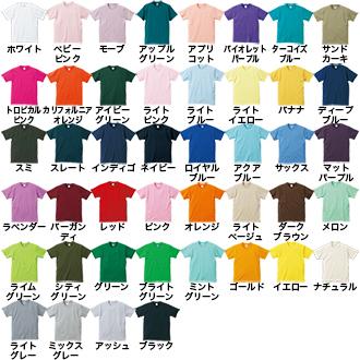 刺繍Tシャツランキング1位カラーバリエーション