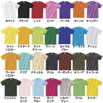刺繍Tシャツランキング2位カラーバリエーション1