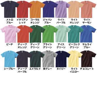 刺繍Tシャツランキング2位カラーバリエーション2