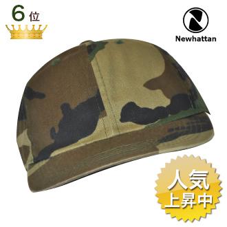 Newhattanロープロファイル