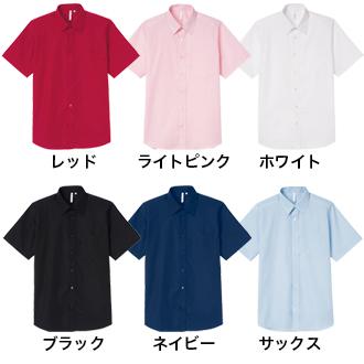 ハイクオリティブロードシャツ カラー