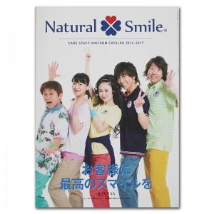 刺繍屋 カタログ Natural Smile 2016-2017