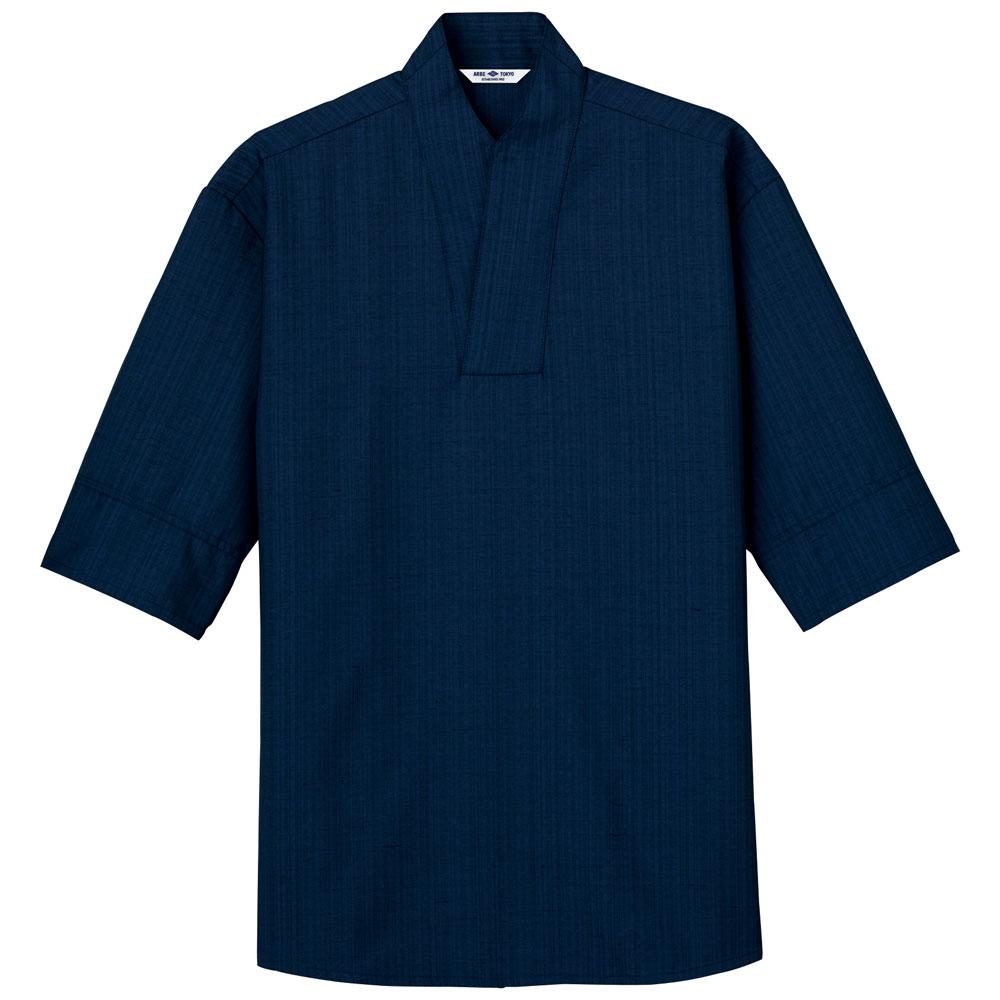飲食ウェア 刺繍 和風シャツ AS-8511