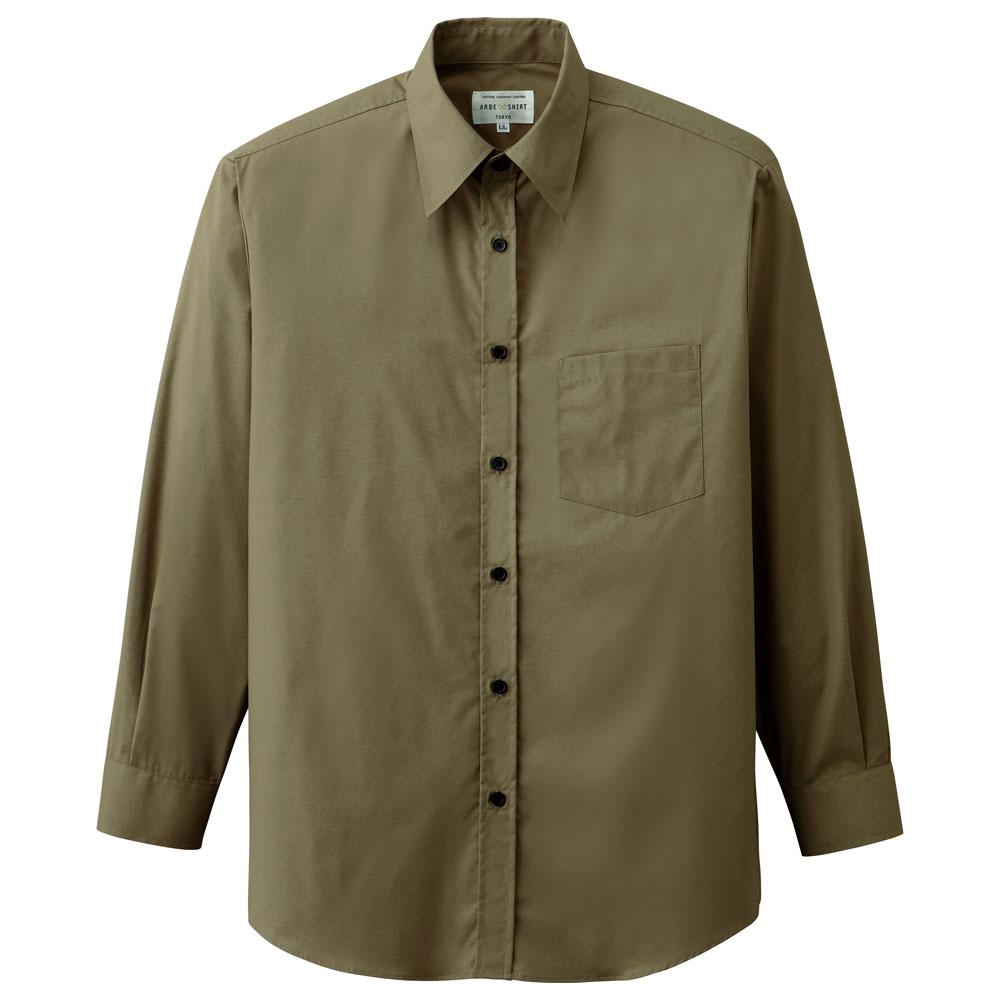 飲食ウェア 刺繍 長袖シャツ EP-5962