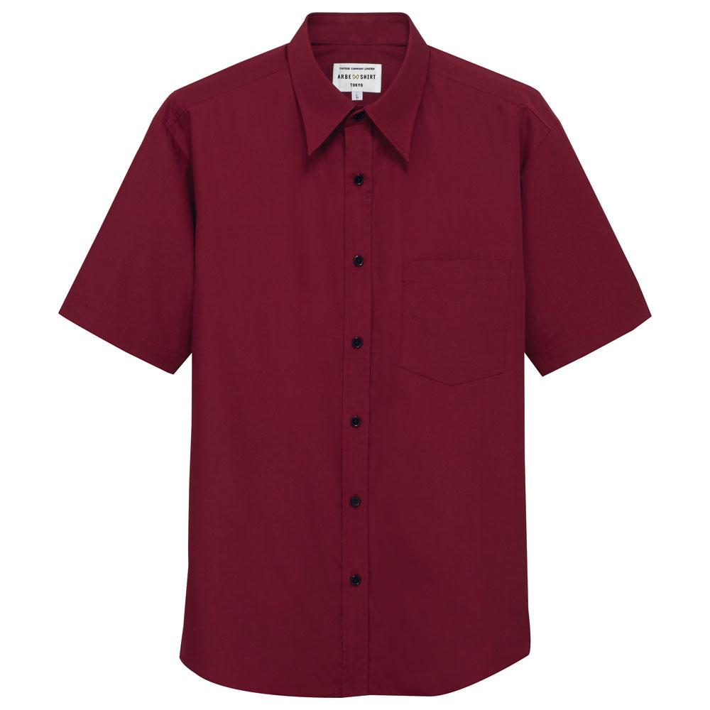 飲食ウェア 刺繍 半袖シャツ EP-5963