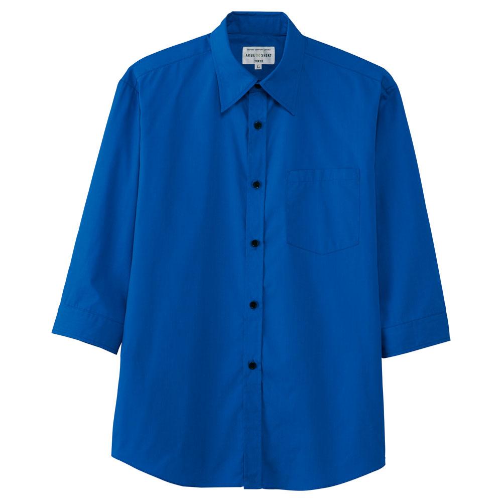 飲食ウェア 刺繍 七分袖シャツ EP-7618