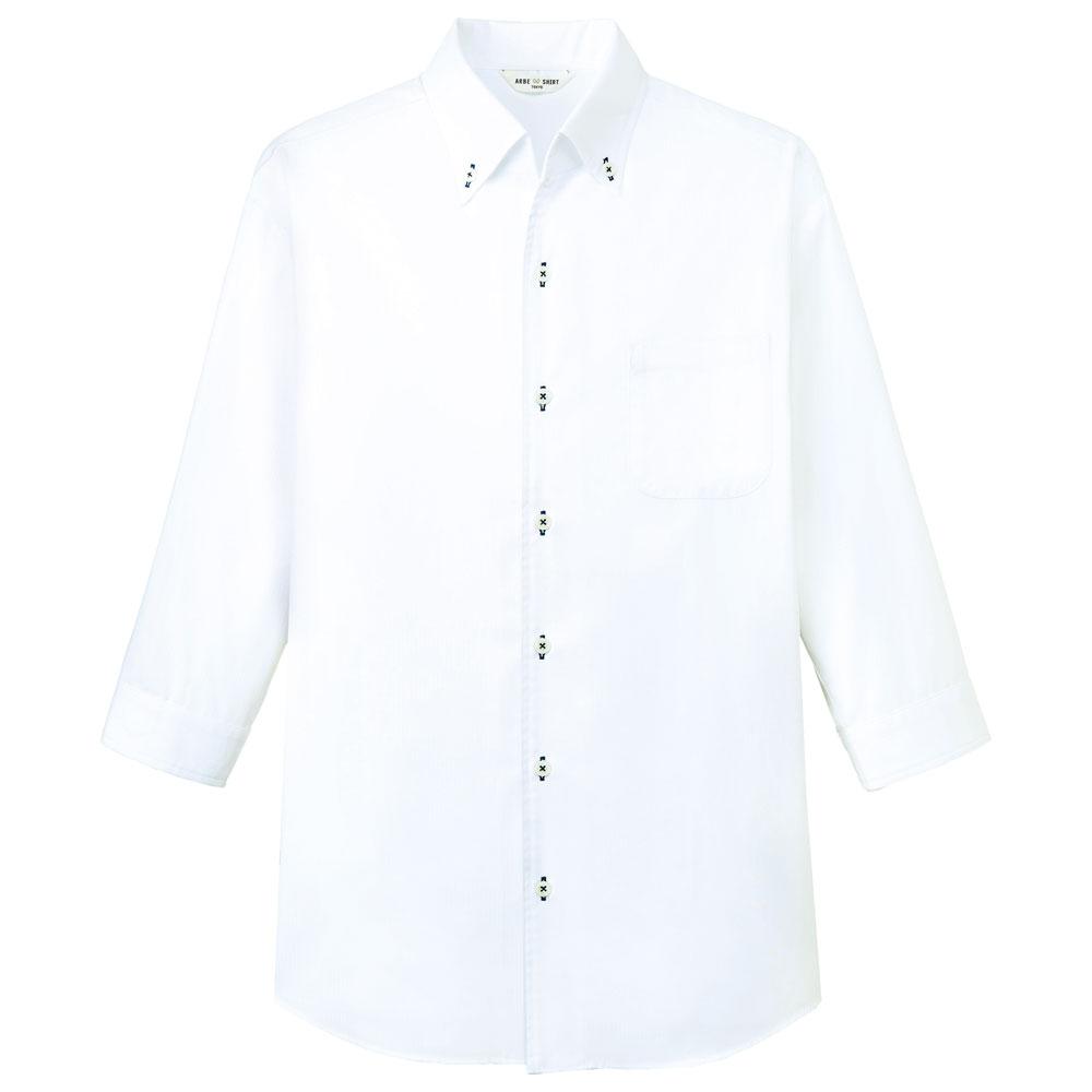 飲食ウェア 刺繍 EP-7823 七分袖ボタンダウンシャツ