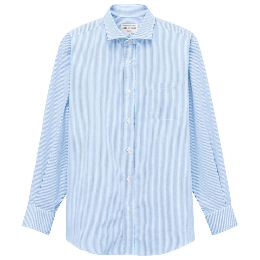 飲食ウェア 刺繍 長袖ワイドカラーシャツ EP-8368