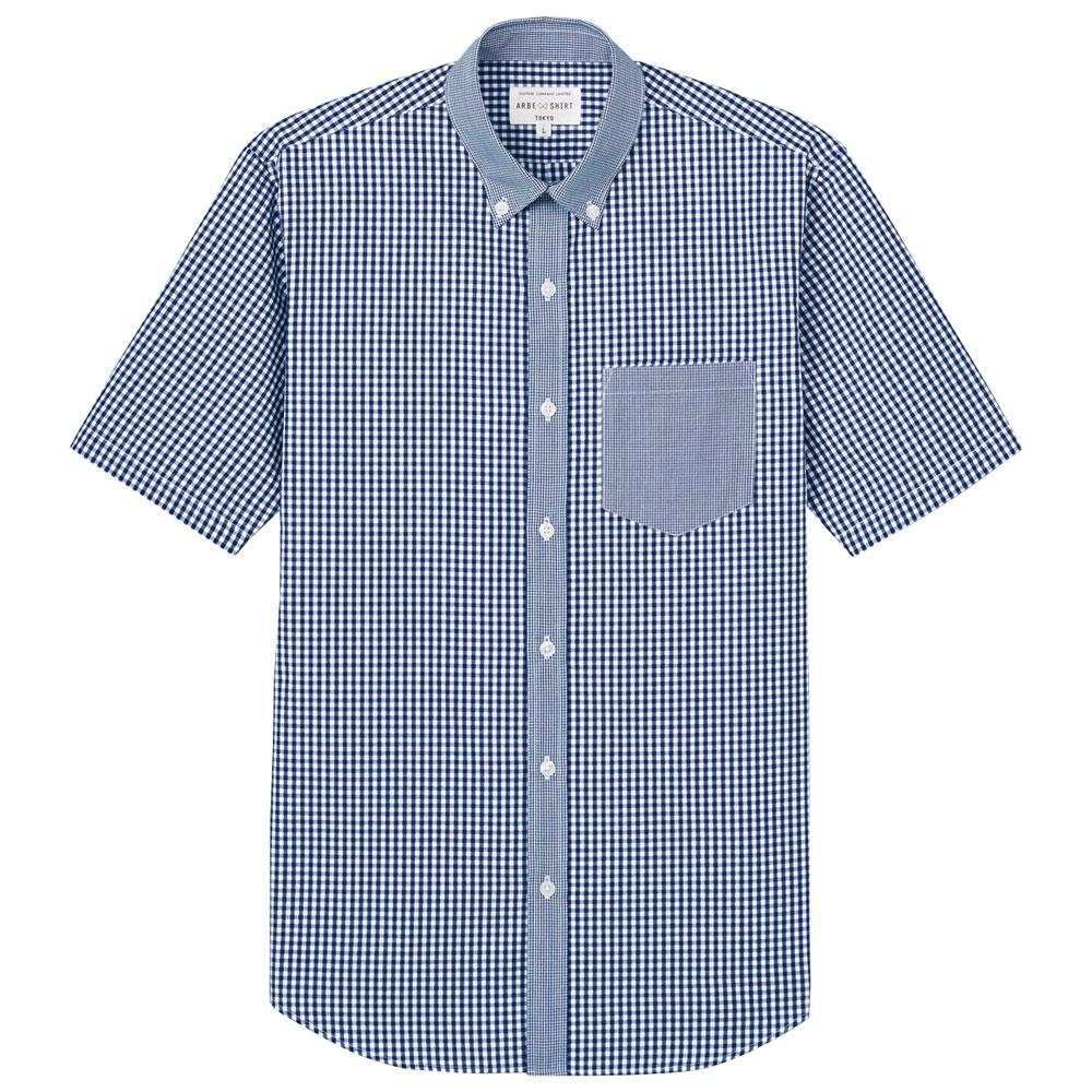 飲食ウェア 刺繍 半袖ボタンダウンシャツ EP-8534