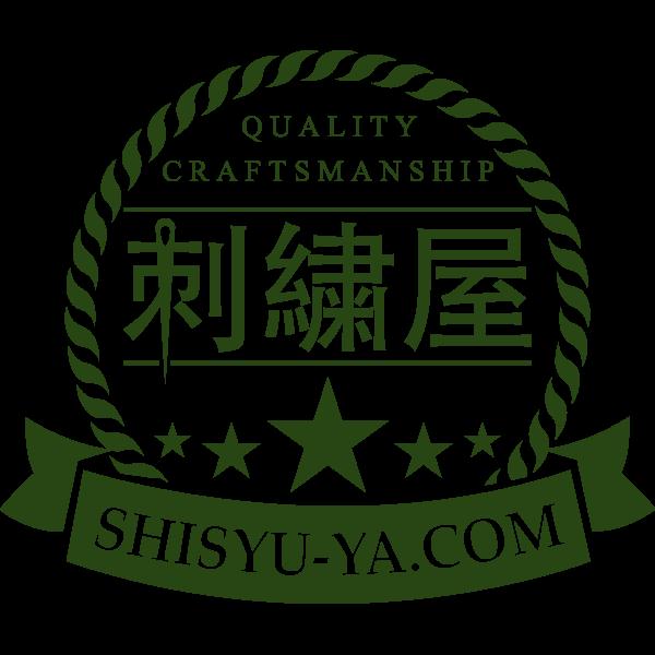 【刺繍屋】東京都江東区のオリジナル刺繍専門店