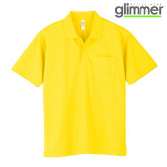 刺繍ポロシャツ 00330-AVP