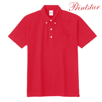 刺繍ポロシャツ 00225-SBP