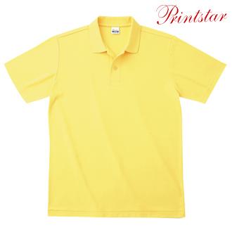 刺繍ポロシャツ 00193-CP