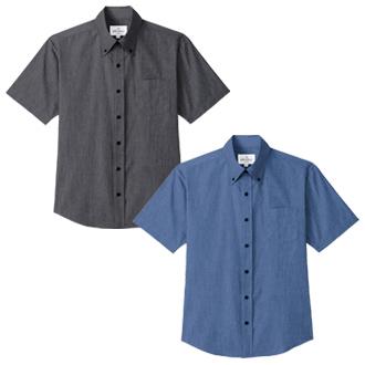 刺繍シャツ EP-8236 カラーバリエーション