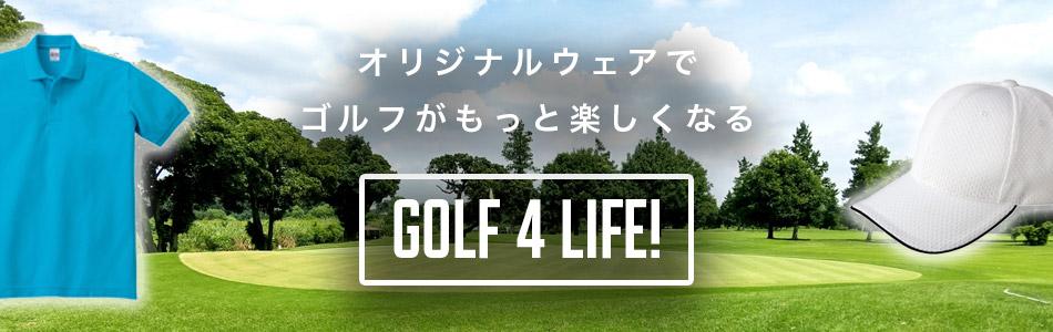 刺繍屋のゴルフウェア